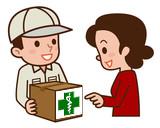 Livraison à domicile à vence Médicament Pharmacie du Grand Jardin